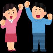 赤塚、下赤塚駅近くの歯医者小田歯科医院、復興