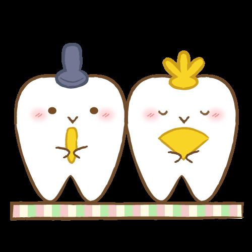 赤塚 下赤塚駅近くの歯医者小田歯科医院 歯ブラシ 磨き方 ひな祭り