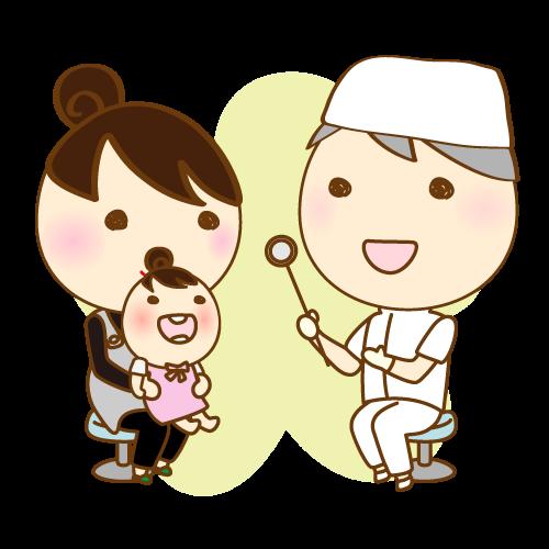 赤塚、下赤塚駅近くの歯医者小田歯科医院、歯医者さん